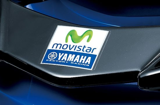 シグナスX SR Movistar Yamaha MotoGP Edition