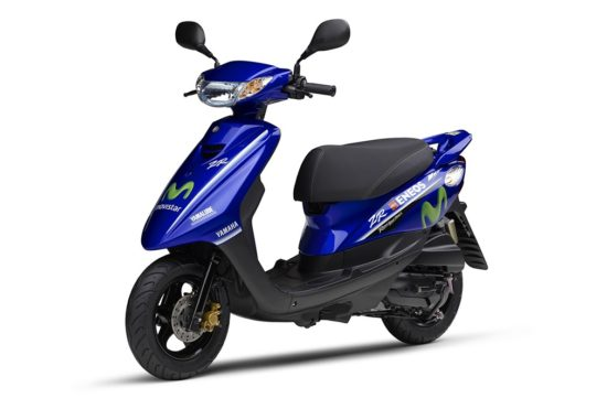 JOG ZR Movistar Yamaha MotoGP Edition