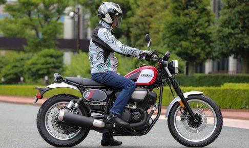 バイクの足つき性改善