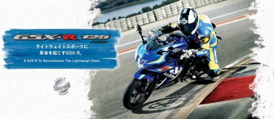 東京モーターサイクルショー2017-スズキ