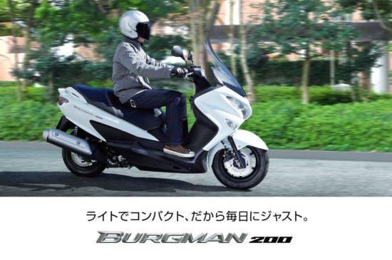 バークマン200