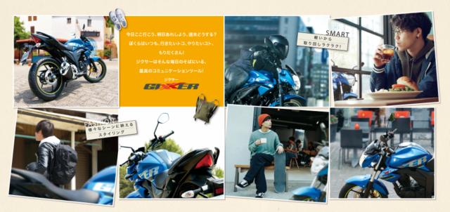 ジクサー150-2018-2