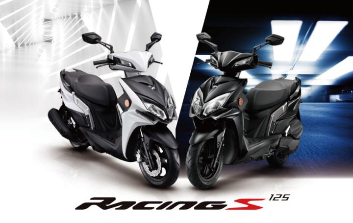 kimco-s125-2019-3