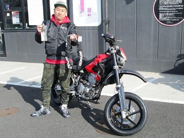 レイザーラモンRG バイク