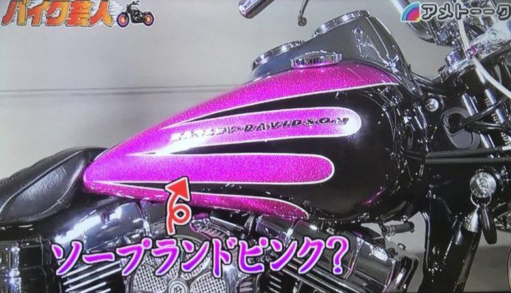 井戸田 バイク