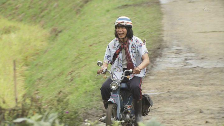峯田和伸 バイク