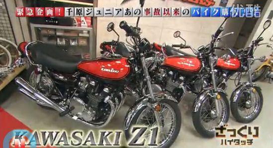 千原ジュニア Z1