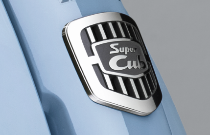 super-cub-street-2019-3