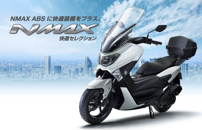 nmax125-2019-3